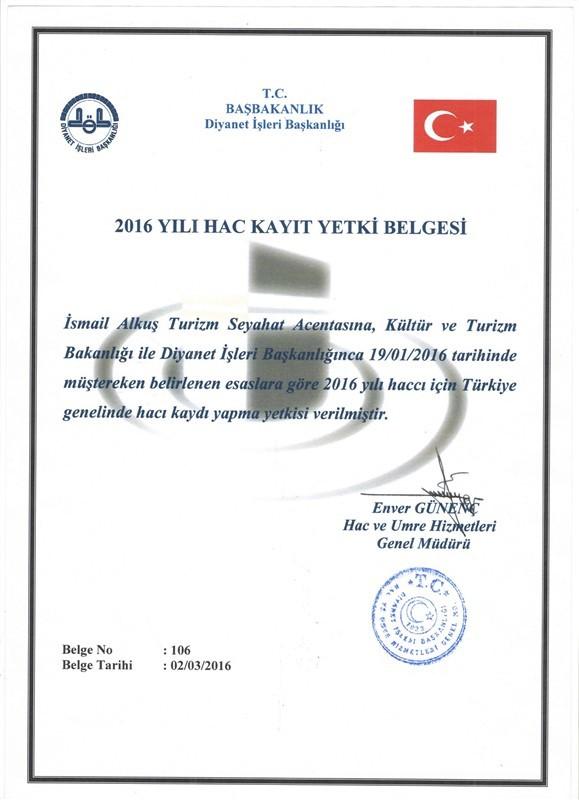 HAC 2016